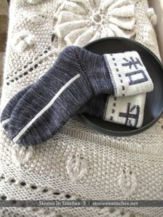 Hiroshima Peace Socks from Stories In Stitches 3