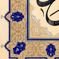 Mustafa Çelebi Islamic Patterns, Turkish Art, Islamic Art Calligraphy, Sacred Art, Pattern Art, Line Art, Flower Art, Art Boards, Folk Art