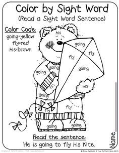 Color by Sight Word and read a sight word sentence!