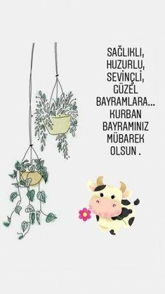 Eid Photos, Happy Eid, Eid Mubarak, Cool Words, Islam, Wallpaper, Funny, Quotes, Instagram