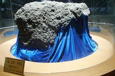 The so-called Jilin meteorite streaked across the northeast China sky on March 18, 1976. Witnesses reported seeing a red fireball, which exploded and split in three before crashing to the ground. Investigations of the impact site revealed 11 large masses weighing a total of 4 metric tons. The so-called Meteorite 1, now on display at the Jilin Meteorite Museum in Jilin City, is the largest stone meteorite found in recent times.