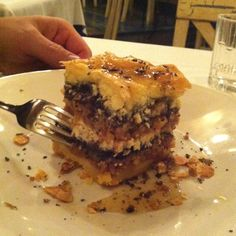 Gibanicka-Slovenian dessert