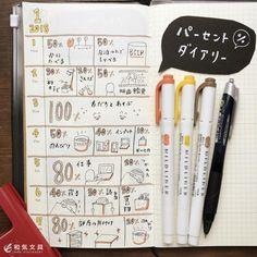 5万人の手帳ファンが熱烈支持♡「和気文具」インスタの手帳術を真似したい! - LOCARI(ロカリ)