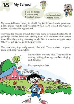 Grade 1 Reading Lesson 18 Nonfiction – My School English Short Stories, English Story, Learn English, Reading Comprehension Worksheets, Reading Passages, Picture Comprehension, Reading Stories, Reading Lessons, Teaching Reading