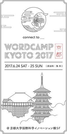 WordCamp Kansai 2016 Retro Design, Icon Design, Web Design, Line Illustration, Graphic Design Illustration, Branding Design, Logo Design, Traditional Japanese Art, Magazine Layout Design
