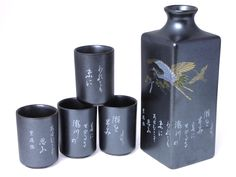 Japanese Poetry Sake Set with Matching Cups