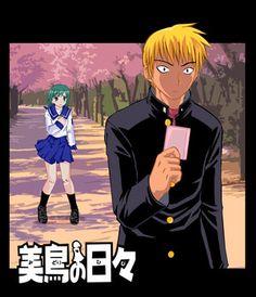 Midori love hina dating