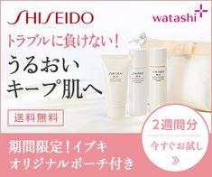 バナーまとめ。|Banner Matome|コスメバナー Web Banner, Banner Design, Soap, Personal Care, How To Make, Beauty, Study, Studio, Personal Hygiene