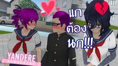 Popular Right Now - Thailand : นมนรก3เศราแบบละครไทย !! | Yandere Simulator#47 http://www.youtube.com/watch?v=wH0XUj-Owsk l http://ift.tt/2cwb877