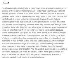 Sabr explained so beautifully ...please make me cry with you only not others.