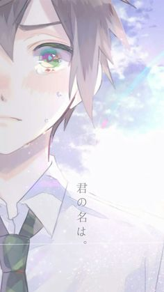 Read Kimi No Nawa from the story Secuil Gambar Anime by (Unknown) with reads. Kimi no Na wa. Manga Anime, Film Anime, Sad Anime, Anime Kawaii, Me Me Me Anime, Anime Love, Manga Art, Anime Art, Anime Boy Crying
