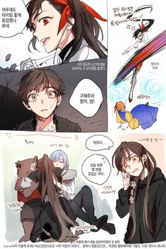 Tower of God Manhwa, Manga Anime, Anime Art, Slayer Anime, Ship Art, Manga Comics, Anime Style, Webtoon, Sketches