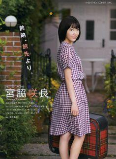 Miyawaki Sakura (宮脇咲良) ; Sakura (さくら) - #HKT48 #AKB48 #idol #gravure #beautiful #jpop #fukuoka #gravure #summer