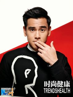Eddie Peng covers 'Trends Health' magazine   China Entertainment News
