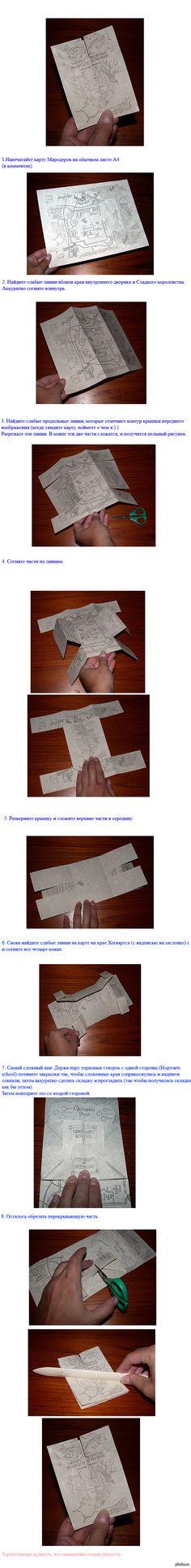 Карта Мародеров своими руками:)