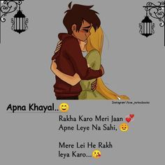 xyz ~ 99477291 Pin on Love shayari romantic ~ This Pin was discovered by Greetingsglobal(Greetings from Around the Globe). Meaningful Love Quotes, Sexy Love Quotes, Love Yourself Quotes, True Feelings Quotes, Feelings Words, Love Shayari Romantic, Romantic Quotes, Muslim Couple Quotes, Forever Love Quotes