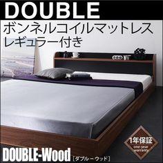 フロアベッドだからこそ手に入れられる、余裕ある空間。ベッドの高さを抑えることで、狭く感じていたお部屋が広々とした雰囲気に。棚には、コンセント一口付き。ローベッド,フロアベット,マットレス付きベッド,格安,送料無料,ボンネルコイルマットレス,ダブルベッド,棚付き,コンセント付き,安い,おすすめ,お買い得,人気サイト上で在庫がございましても、入れ違いにより在庫切れとなる場合がございます。お急ぎの方は、お手数ですがお問い合わせください。