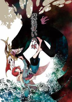 Chise Hatori et Elias Ainsworth - Mahou Tsukai no Yome