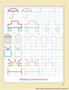 Kindergarten Teachers, Teaching Kids, Kids Learning, Lkg Worksheets, Preschool Worksheets, Preschool Writing, Coding For Kids, Art Drawings For Kids, Pre Writing