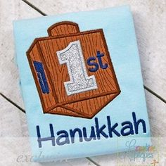 1st Hanukkah Applique - 4 Sizes! | What's New | Machine Embroidery Designs | SWAKembroidery.com Creative Appliques