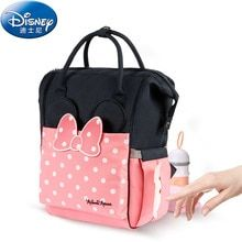 Disney 2018 Thermal Insulation Bag High-capacity Baby Feeding Bottle Bags  Backpack Baby Care Diaper 16efbf343f5a