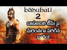 Karan johar instructions to Rajamouli over Baahubali 2