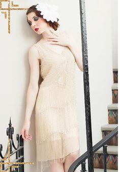 Unique Vintage Nude & Silver Beaded Fringe Reproduction Flapper Dress  #uniquevintage