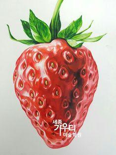 Cool Art Drawings, Art Drawings Sketches, Colored Pencil Artwork, Colored Pencils, Fruits Drawing, Fruit Painting, Food Illustrations, Food Art, Still Life