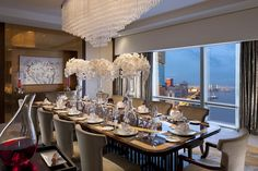 Mandarin Oriental Hotel TAIPEI - Google 搜尋