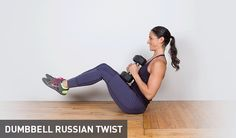 Dumbbell Russian Twist: Sit on a gym mat with a dumbbell in each hand. Holding the dumbbells out in front of you, bring them down to your right side, only moving your arms. (Twisting at the spine is a big no-no!) Bring them all the way to the left, keeping your spine rigid. Repeat for reps.