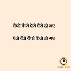 Ammy Virk, Hindi Quotes, Mood, Funny, Ha Ha, Hilarious, Entertaining, Fun, Humor