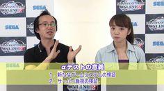 『ファンタシースターオンライン2』能登有沙の3つの革命体験TV その1