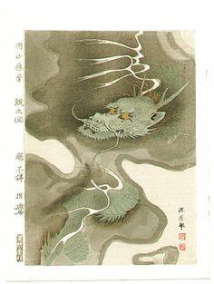 Okyo Dragon