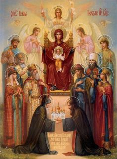 "simplyorthodox: ""Praise of the Virgin"" (Our Lady of Kiev) saints Religious Images, Religious Icons, Religious Art, Religious Paintings, Blessed Mother Mary, Blessed Virgin Mary, Hail Holy Queen, Daughters Of The King, Madonna And Child"