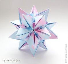 Kusudama Master Class New Year Origami Floribunda variation Tutorial Photo Paper 2