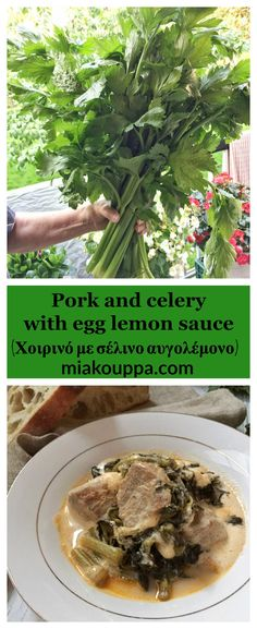 Pork and celery with egg lemon sauce (Χοιρινό με σέλινο αυγολέμονο) Greece Food, Global Food, Greek Cooking, Greek Dishes, Balanced Life, Lemon Sauce, Food Test, Ethnic Food, Pork Dishes