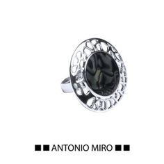 URID Merchandise -   Anel Ajustável Helant   4.46 http://uridmerchandise.com/loja/anel-ajustavel-helant-2/