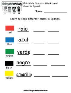Printable Spanish Worksheet