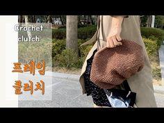 Crochet Clutch, Crochet Handbags, Handmade Leather Wallet, Handmade Bags, Diy Old Jeans, Travel Messenger Bag, Crochet Christmas Gifts, Jean Purses, Frame Bag