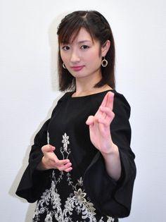 Rina Takeda - Japanese actress