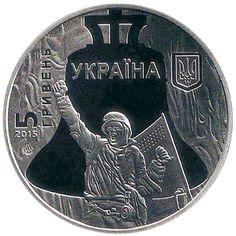 5 Hryven - 2015 - Ukraine - 2014 Ukrainian revolution, Revolution of Dignity