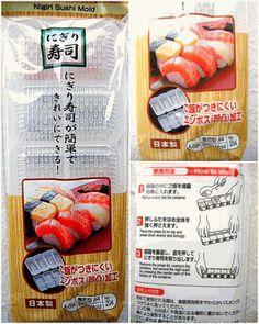$4.75 Japanese Sushi Mold Nigiri Sushi