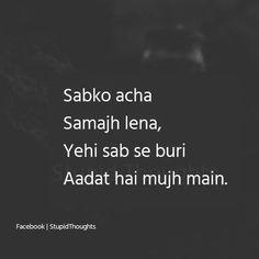 Aur tumhe acha samjhna meri sabse badi bhul thi..