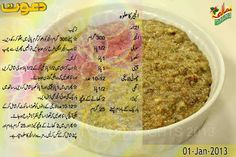 Sweet Dishes Recipes, Sweets Recipes, My Recipes, Recipies, Bread Recipes, Cooking Recipes In Urdu, Easy Cooking, Cooking Tips, Pakistani Desserts