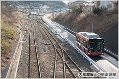 「専用道」整備による安定運行画像