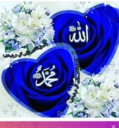 Beautiful Wallpapers For Iphone, Wallpaper Iphone Love, Name Wallpaper, Flower Phone Wallpaper, Alphabet Wallpaper, Islamic Images, Islamic Videos, Islamic Pictures, Islamic Wallpaper Hd