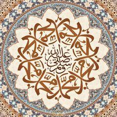 Arabic calligraphy   محمد صلى الله عليه و سلم