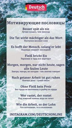 German Grammar, German Words, English Words, English Lessons, French Lessons, Spanish Lessons, Learn Russian, Learn German, Learn French