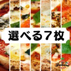 【食べきれない!】余りがちな宅配ピザを、おいしく冷凍させる方法 - 薪窯ナポリピザフォンターナ|ピザブログ