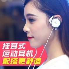 Shengli MX-145N hanging ear headset sports headset running ear hanging single-hole computer phone headset USD $9.8 / piece http://www.idealmalls.com/item/536301242419